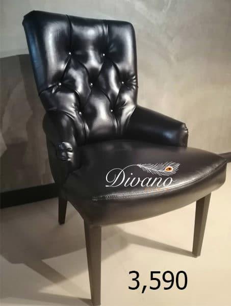 เก้าอี้สโต๊ก